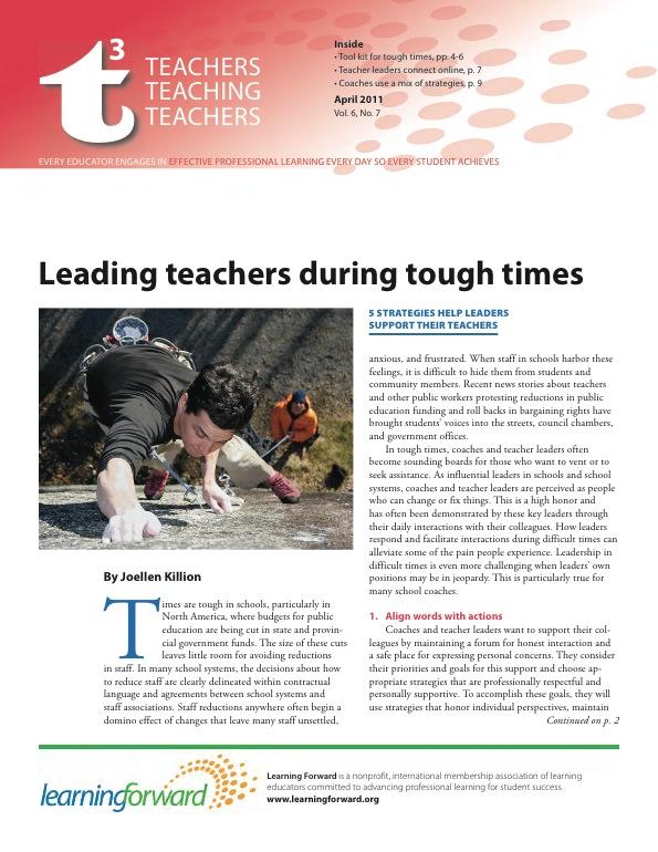 leading-teachers-during-tough-times