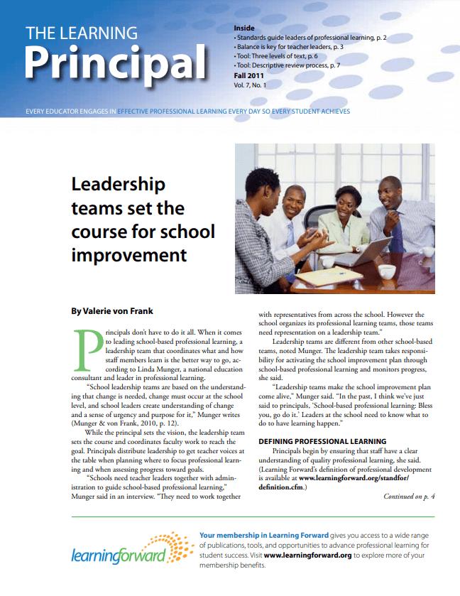 The Learning Principal, Fall 2011, Vol. 7, No. 1